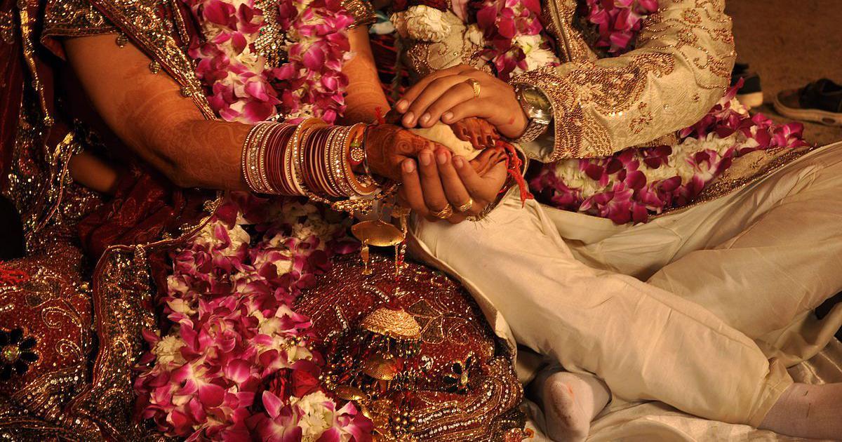 पांच कानून जिनके दायरे में भारत में होने वाली ज्यादातर शादियां आती हैं