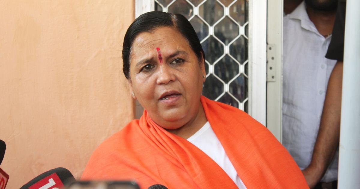 जनेऊ की लाज और कौल ब्राह्मणों के सम्मान की खातिर राहुल गांधी राम मंदिर को समर्थन दें: उमा भारती