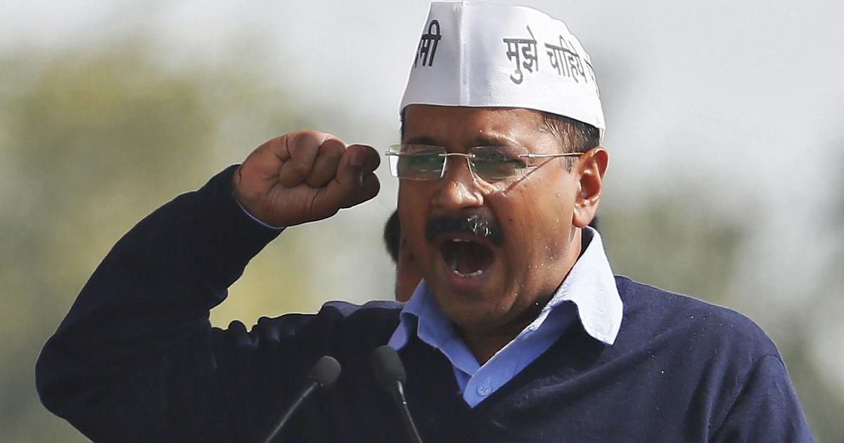 दिल्ली : अरविंद केजरीवाल आज लगातार तीसरी बार मुख्यमंत्री पद की शपथ लेंगे