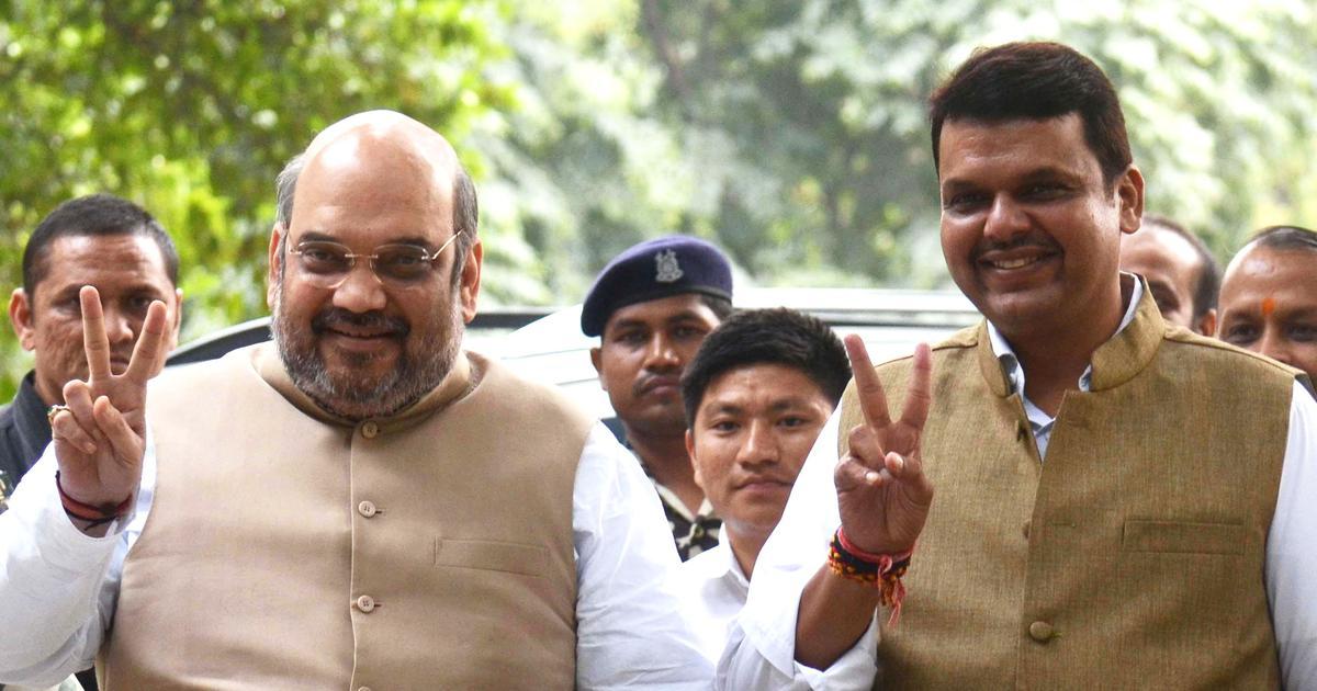 महाराष्ट्र विधानसभा चुनाव : भाजपा ने उम्मीदवारों की सूची जारी की, 12 विधायकों का टिकट कटा