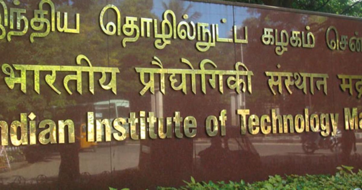 आईआईटी मद्रास के छात्रों ने देश का पहला माइक्रोप्रोसेसर 'शक्ति' बनाया