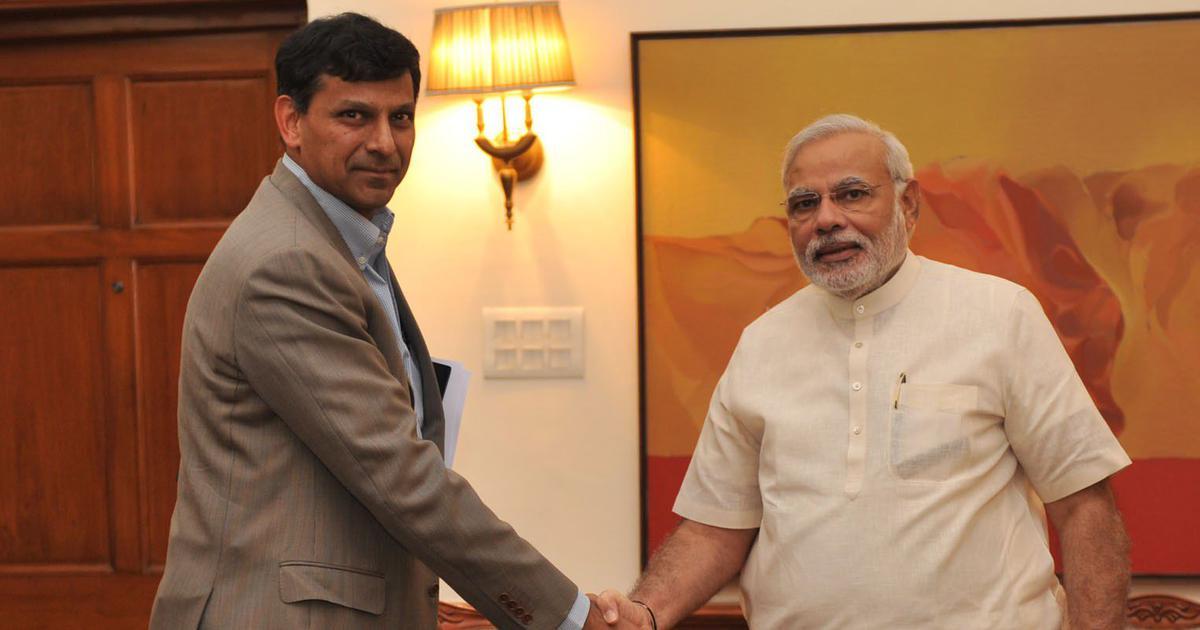 रघुराम राजन की मोदी सरकार को नसीहत, कहा - सिर्फ तारीफ नहीं, आलोचना भी सुनें