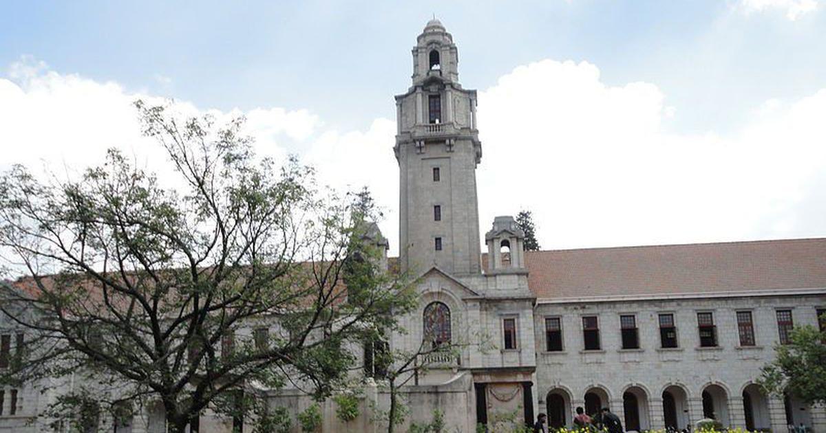बेंगलुरु : आईआईएससी की प्रयोगशाला में धमाका, एक वैज्ञानिक की मौत
