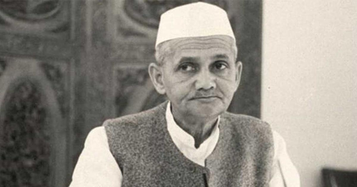 Lal Bahadur Shastri: This book surveys the political legacy of India's second prime minister