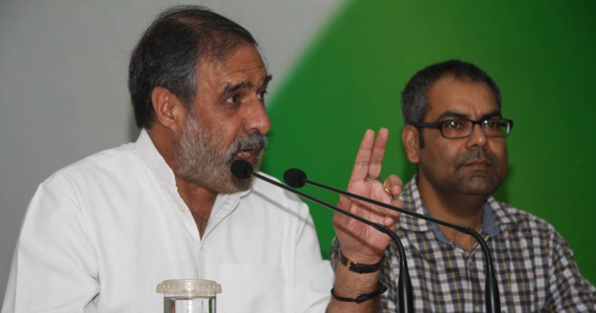 क्या अब देश में भाजपा के लिए एक और विपक्ष के लिए दूसरा निजाम है : आनंद शर्मा