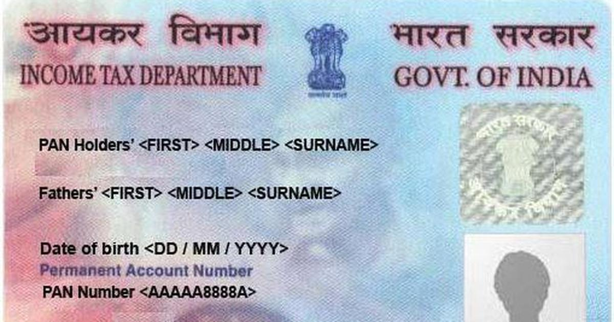How to apply for a duplicate PAN card in case of damage or loss: All you need to know