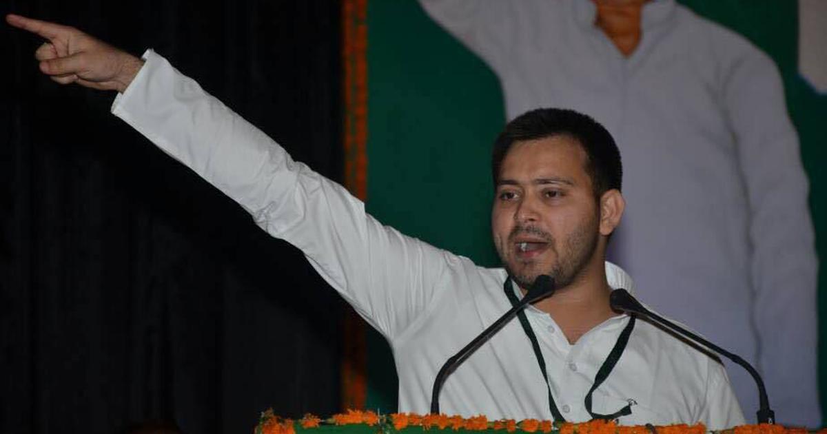 तेजस्वी यादव द्वारा नीतीश कुमार को 'मोदी-शाह' का चेला कहे जाने सहित आज के बड़े बयान