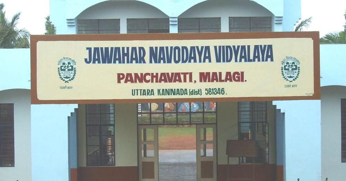 Navodaya Vidyalaya declares Class 6th JNVST 2019 result