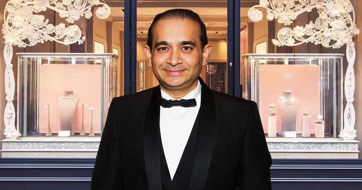 PNB scam: Swiss authorities freeze four bank accounts of Nirav Modi and his sister