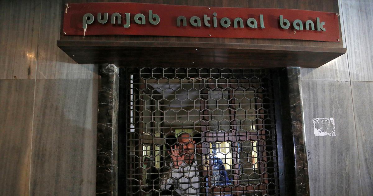 बीते वित्त वर्ष में 71,500 करोड़ रुपये की बैंक धोखाधड़ी के मामले सामने आए