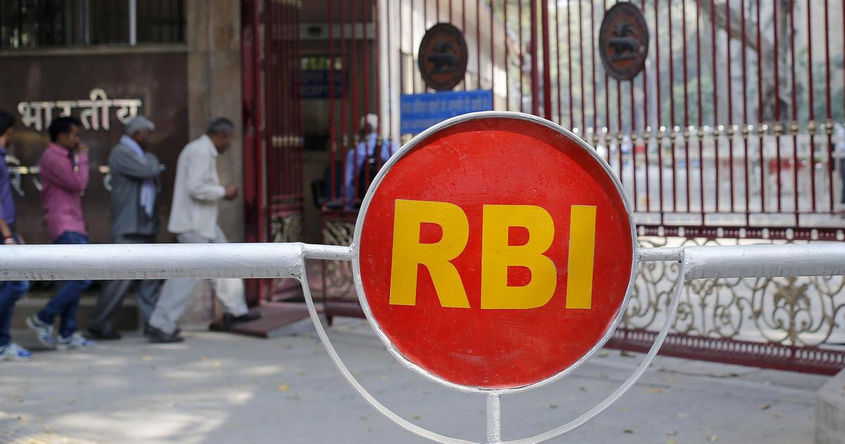 Fact check: Has the RBI approved plan for all banks to be