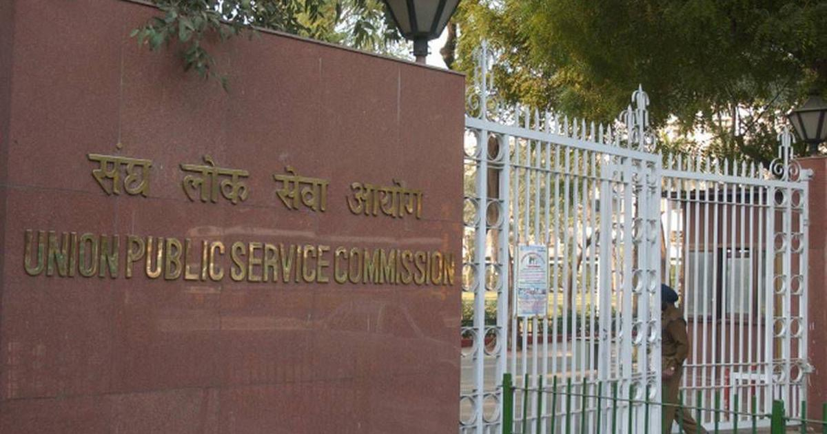 UPSC CDSE (II) 2019 notification released; last day to apply July 8th, 2019