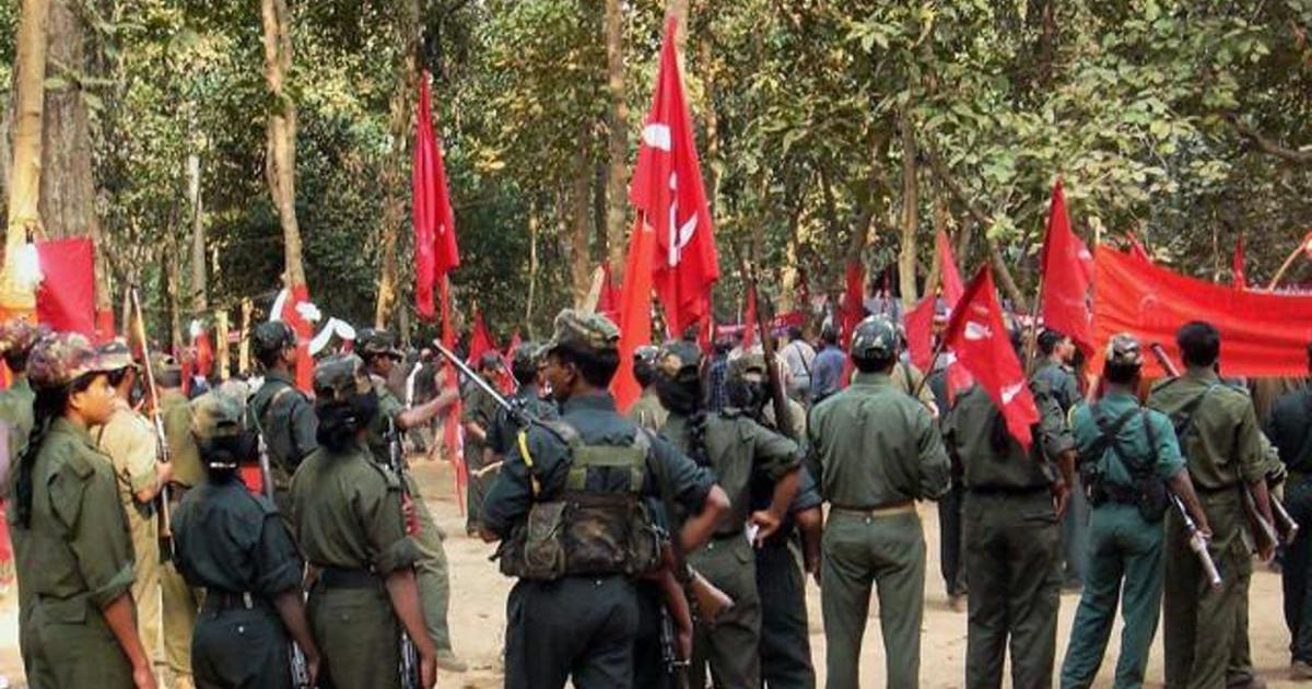 Image result for Maoist party