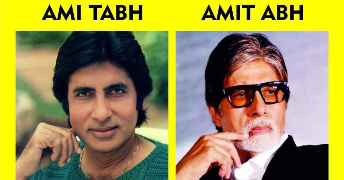 अमिताभ बच्चन को जन्मदिन की बधाइयां देते हुए सोशल मीडिया पर आई कुछ दिलचस्प प्रतिक्रियाएं