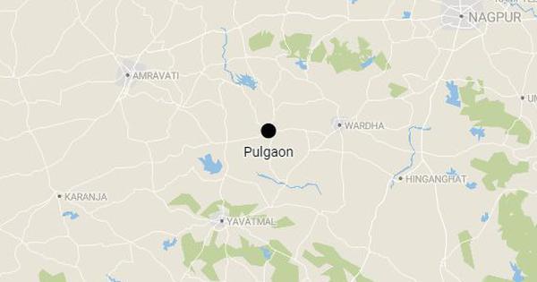महाराष्ट्र : सेना के आयुध डिपो में धमाका, चार की मौत 11 घायल
