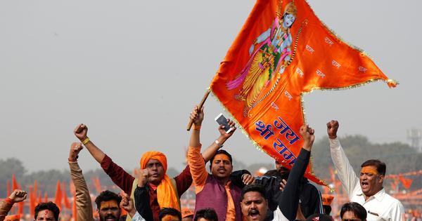 हमें नहीं लगता कि सरकार राम मंदिर पर अध्यादेश लाएगी : विश्व हिंदू परिषद