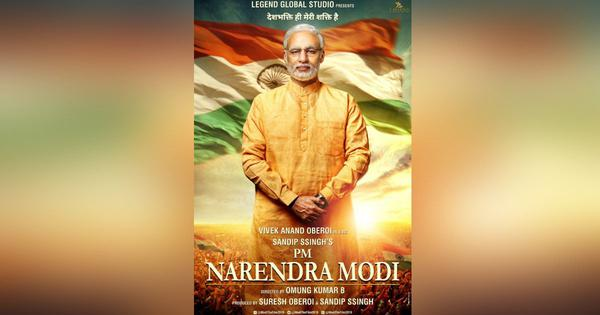 Modi biopic: Lyricists Javed Akhtar and Sameer were credited for songs from old films, says producer