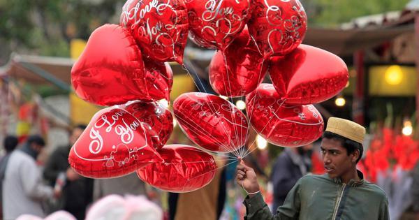 वेलेंटाइन डे के अलावा 14 फरवरी के नाम और क्या-क्या दर्ज है?