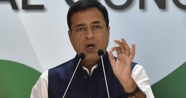 महाराष्ट्र में राष्ट्रपति शासन की सिफारिश बेईमानी से भरी और राजनीति से प्रेरित है : कांग्रेस