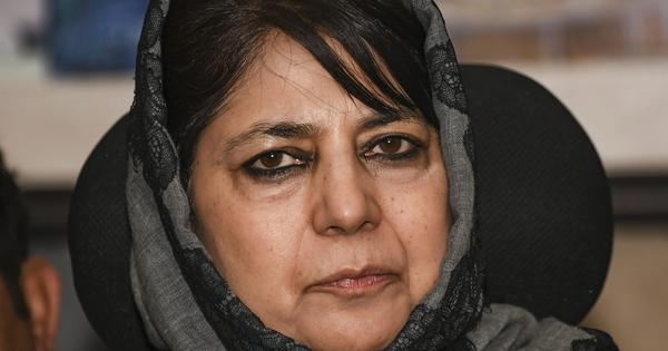 Jammu and Kashmir: PDP chief Mehbooba Mufti dissolves party's top decision-making committee