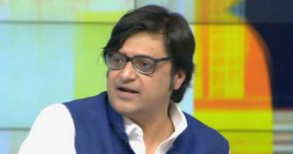 Editors Guild, Press Council condemn attack on Arnab Goswami, demand action against perpetrators