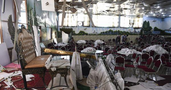 अफगानिस्तान : अस्पताल में धमाका, कम से कम 20 लोगों की मौत