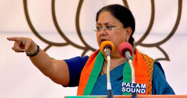 भाजपा की सहयोगी पार्टी का आरोप- वसुंधरा राजे ने विधायकों से अशोक गहलोत का समर्थन करने को कहा