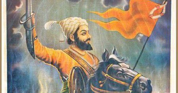 छत्रपति शिवाजी द्वारा सिंह गढ़ किला फतह किए जाने के अलावा 17 फरवरी के नाम और क्या दर्ज है?