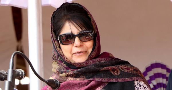 Kartarpur corridor will start reconciliation process between India and Pakistan, says Mehbooba Mufti