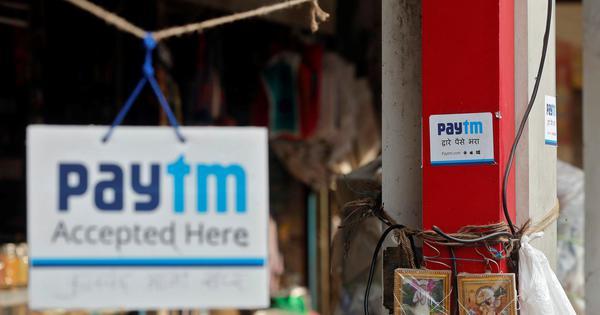 पेटीएम की जांच में 10 करोड़ रुपये की धोखाधड़ी का पता चला