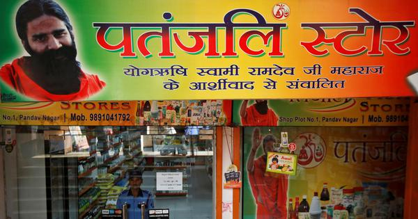 Coronil row: Indian Medical Association's remarks uncalled for, says Patanjali