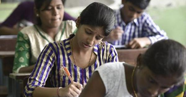 UPSC 2020 Civil Service: 2nd phase of exam centre change process to begin today