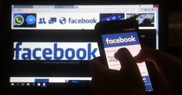 फेसबुक ने दोबारा गलत तरीके से यूजर डेटा इस्तेमाल करने की बात स्वीकारी