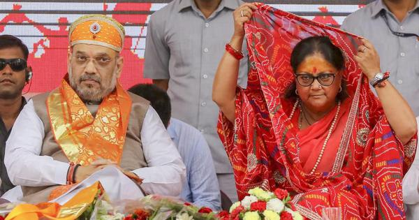 Rajasthan elections: Amit Shah, Vasundhara Raje now at loggerheads over ticket distribution
