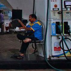 सरकार ने भारत पेट्रोलियम को बेचने की प्रक्रिया शुरू की