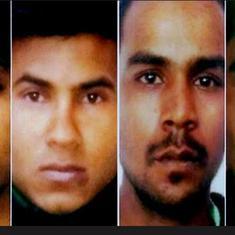 निर्भया कांड : दो दोषियों ने फांसी पर रोक लगाने की मांग की