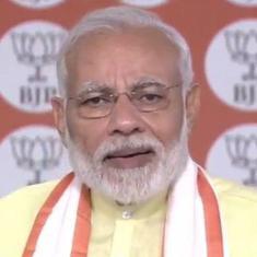 विधानसभा चुनाव में मिली हार के मद्देनजर प्रधानमंत्री मोदी भाजपा सांसदों को संबोधित करेंगे