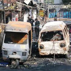 2005 के दिल्ली बम धमाकों के अलावा 29 अक्टूबर के नाम और क्या-क्या दर्ज है?