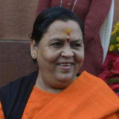 Coronavirus: Uma Bharti says she'll go to Ayodhya but not attend Ram temple event as a precaution