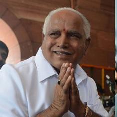 अब कर्नाटक उपचुनाव में भाजपा को कांग्रेस-जेडीएस गठबंधन से झटका लगने सहित आज के ऑडियो समाचार