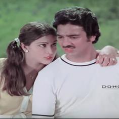 आज 66 साल के हो रहे कमल हासन की पहली हिंदी फिल्म 'एक दूजे के लिए' देखना कैसा अनुभव है