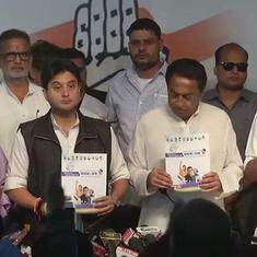 मध्य प्रदेश विधानसभा चुनाव : कांग्रेस ने 'वचन पत्र' नाम से घोषणा पत्र जारी किया