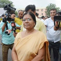 मुजफ्फरपुर बालिका गृह मामले में पूर्व मंत्री मंजू वर्मा के आत्मसमर्पण सहित आज के ऑडियो समाचार