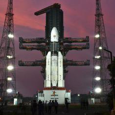 इसरो के 'बाहुबली' ने 'जीसैट-29' को सफलतापूर्वक अंतरिक्ष में भेजा