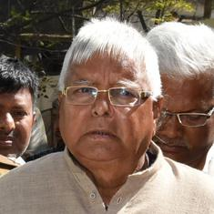 Supreme Court rejects Lalu Yadav's bail plea in fodder scam cases