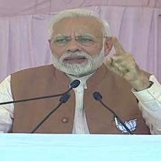 प्रधानमंत्री मोदी ने 18 राज्यों के 129 जिलों में शहरी गैस वितरण परियोजनाओं का शिलान्यास किया