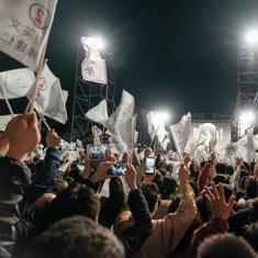 चीन के दबाव के बावज़ूद ताइवान में निकाय चुनाव के लिए मतदान शुरू