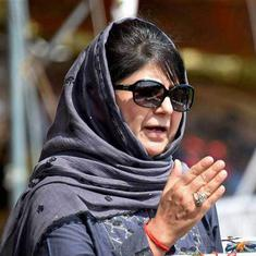 Jammu and Kashmir will have to rethink ties with the Union if Article 370 is revoked: Mehbooba Mufti