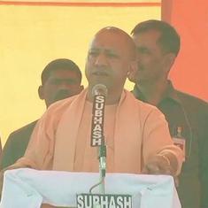 प्रियंका गांधी के राजनीति में आने पर योगी ने कहा - शून्य में शून्य जोड़ने पर शून्य ही आता है