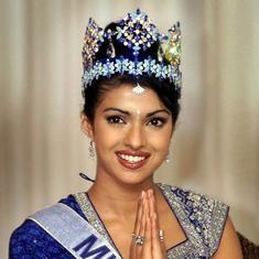 प्रियंका चोपड़ा के विश्व सुंदरी बनने सहित 30 नवम्बर के नाम क्या दर्ज है?